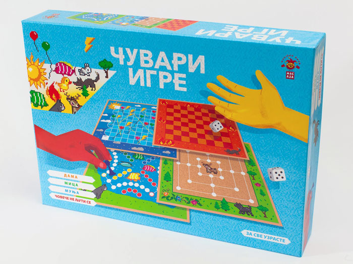 izrada kutija za igracke