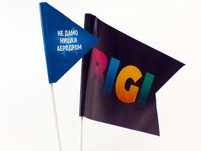 papirne zastavice reklamne