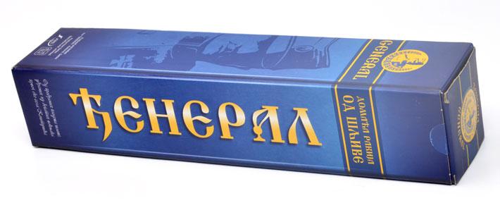 kutija za rakiju